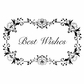 """Woodware Clear Stamps 3.5""""x5.5"""" - Floral Frame"""