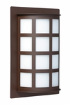 Besa 100 Series Outdoor Wall Light - Bronze 100-118907-BR