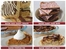 Bacon Freak's Holiday Recipe Collection - Click to Enlarge