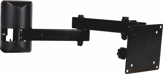 Multi-Configurable Articulating Wall Mount - Flat Panel Monitor Mount