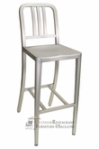 MONEY SAVINGS Commercial Outdoor Brushed Aluminum Vertical Back Restaurant Barstool