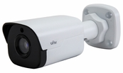 Dahua ISX-CL4-FX 4MP Infrared Mini-Bullet Network Camera
