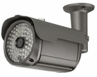 Eyemax IR-NE-6152F Nighteye 650 TVL Infrared Visible Light Bullet Camera with 30 LED