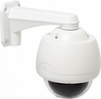 "Eyemax PT 8633-W 1/4"" Sony Super HAD CCD 550/680TVL 396x Zoom (x33 Optical, x12 Digital) Outdoor Day/Night PTZ Camera with Heater and Blower - Wall Mount"