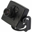 Eyemax SQ-PM-27 Sony Square Case Hidden Camera