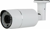 Eyemax TIR-1712V-W HD-TVI 1080p(2MP) IR Bullet Camera with Auto-Iris VF Lens & 72 IR LED