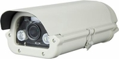 Eyemax TLP-1322V HD-TVI 1080p(2MP) License Plate Capture Camera in Weather-proof Housing with white LED Light