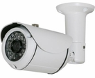 Eyemax UIR-2522-W40 EX-SDI 1080p(2MP) IR Bullet Camera with 25 IR & Fixed Lens
