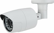 Eyemax XIR-0212-W HD-SDI 1080p(2MP) IR Bullet Camera with Fixed Lens & 24 IR LED