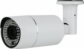 Eyemax XIR-1712V-W HD-SDI 1080p(2MP) IR Bullet Camera with Auto-Iris VF Lens & 72 IR LED