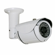 Eyemax XIR-2522 HD-SDI 1080p Outdoor Infrared Bullet Camera