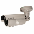 Gen IV CWX-600VIR Advanced WDR 600TVL, Infrared, All Weather 2.8 - 12mm VF Cyclinder Camera