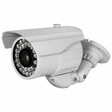 GenIV G4-SDIC35-VIR High Resolution CMOS HD-SDI Cylinder Camera