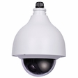 GenIV G4-CVI12X-PTZ-O Mini HDCVI Outdoor PTZ Camera