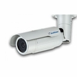 Geovision GV-BL-320D 3M H.264 D/N Box IP Camera