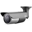 LG LCU5300R 700 TVL IP66 Weatherproof Smart IR Range Outdoor Bullet Camera