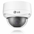 LG LCV5300 700 TVL IP66 Weatherproof OSD Built-in Dome with ICR Camera