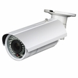LTS CMIP5323-Z 2 MP 48 IR LED Bullet IP Camera with Motorized VF Lens