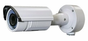 LTS CMIP5333-S 3 Megapixel High Resolution Bullet IP Camera