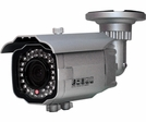 LTS CMR 8260 Night Vision Bullet Camera, 130ft IR, 600TVL, Sony Effio DSP VF Lens 2.8~12