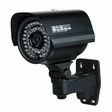 "LTS CMR5362B SONY 1/3"" CCD 600TVL, 3.6mm fixed lens, 42 pcs IR LEDs, weather-resistant, DC 12V input  Bullet Camera"