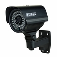 LTS CMR5370B 700 TVL 3.6mm fixed lens Bullet IP Camera