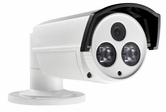 LTS CMR8612 1.3 Mega Pixel 8mm Fixed Lens Weather Proof Infrared Night Vision Bullet Camera