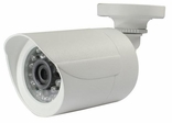LTS CMSD6412  1.3 Mega Pixels 3.6mm Lens HD-SDI Weather Proof Infrared Night Vision Bullet Camera