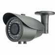 Eyemax XIR-1402V 1080p Infrared Bullet Camera / 42IR / ICR / 2.8~12mm AVF Lens HD-SDI Camera