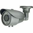 Eyemax XIR-1702V 1080p Infrared Bullet Camera / 72IR / ICR / 2.8~12mm AVF Lens HD-SDI Camera