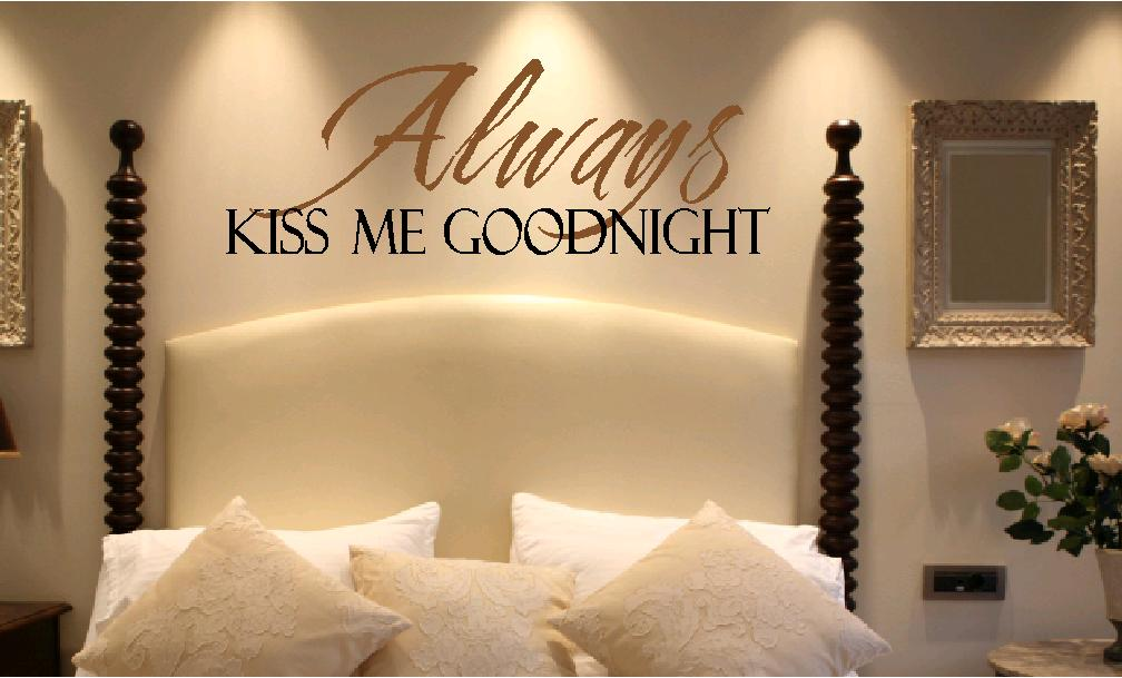vinyl wall quotes bedroom quotes love quotes kiss me