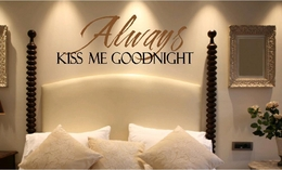 Always Kiss Me Goodnight Wall Quotes
