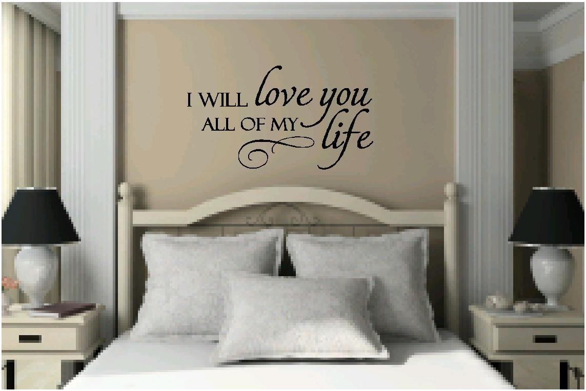 wall quote i will love you all my life vinyl wall quote