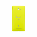 HTC Windows Phone 8X Yellow Rear Housing Replacement (AT&T)