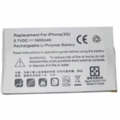iPhone 3G Battery Replacement