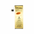 iPhone 5s High Capacity Gold Battery Replacement