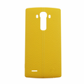LG G4 Leather Back Battery Cover with NFC - Yellow