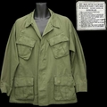 G.I. Vietnam Jungle Fatigue Jacket (Used)
