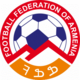 Armenia National Soccer Team