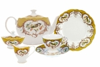 Enchanted Yellow  Bird Tea Set