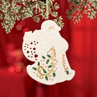 Lenox 2013 Joyous Tidings Ornament