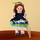 "Madame Alexander ""Celtic Harp"" Doll by Lenox"