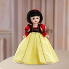 "Madame Alexander ""Snow White"" Doll by Lenox"