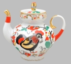 Red Rooster Russian Porcelain Teapot