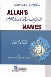 Allah's Most Beautiful Names