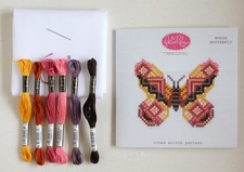 Bossa Butterfly Kit