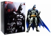 Batman Arkham City Play Arts Kai Batman Figure