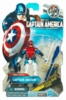 Captain America Movie Captain Britain Figure
