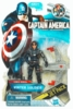 Captain America Movie Winter Soldier Figure
