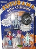 Official Futurama Metal Figures with Planet Express Clicker